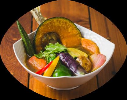 はまぽーくの角煮と<br>16品目野菜のスープカレー